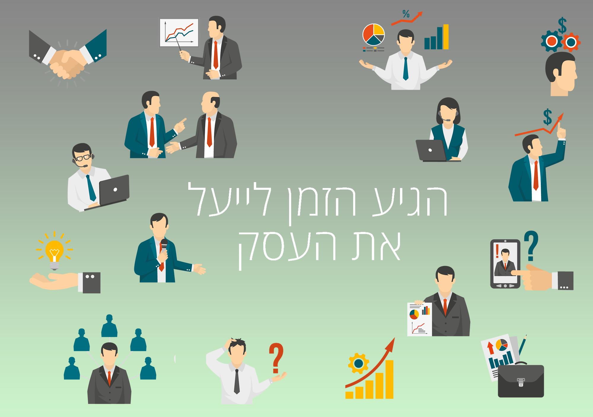 פיתוח אפליקציות לעסקים מגוונים
